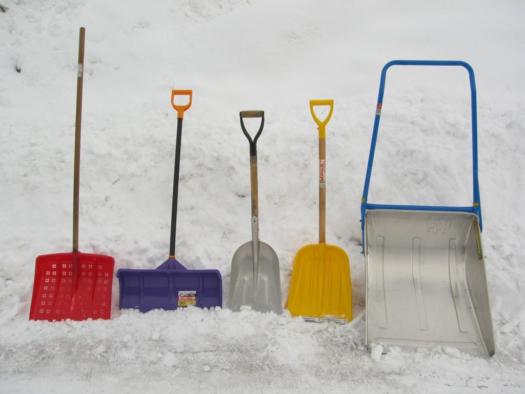 snow-scop