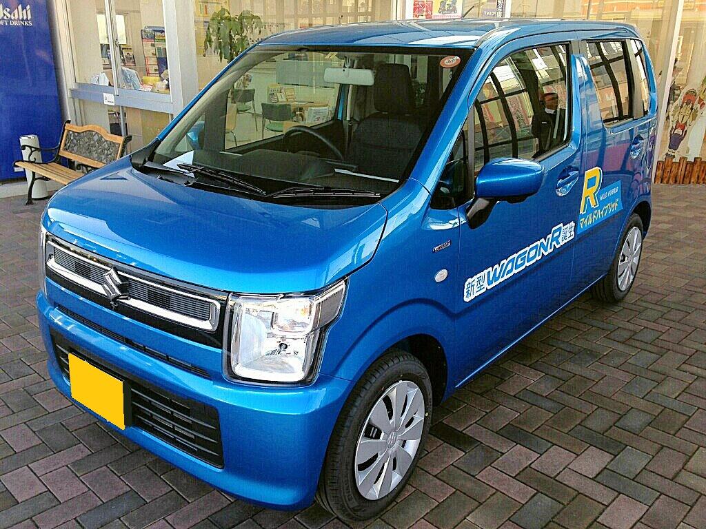 Suzuki_WagonR_HYBRID_FX_MH55S