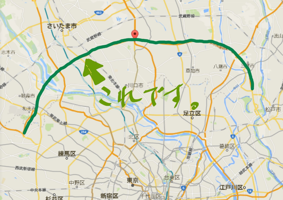 20151230-1