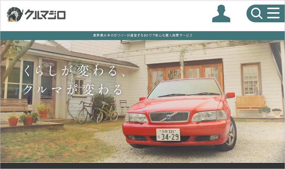 kurumajiro-14