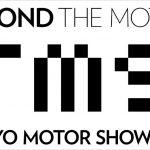 【第45回東京モーターショー2017】注目の目玉車種解説!概要と予想
