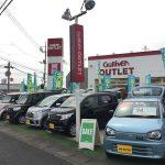 ガリバーの車買取査定の評判は?安いという意見が多いが…