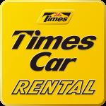 タイムズのレンタカー会員は格安料金でMTの楽しい車に乗れる!延長などについて